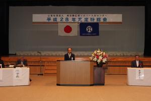 平成28年度定時総会の開催