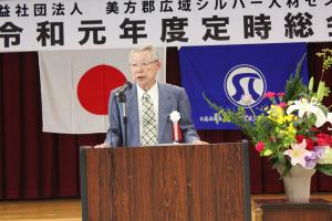 令和元年度定時総会を開催しました